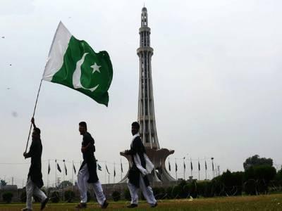 قیام پاکستان سے ایک سال پہلے کا ملی نغمہ ، سن کر آپ کے جذبہ حب الوطنی کی بھی تسکین ہوگی