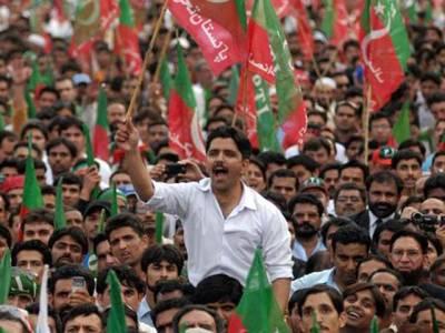 پانامہ کیس کا متوقع فیصلہ ،تحریک انصاف نے 7 اپریل کو اسلام آباد میں ورکرز کنونشن طلب کر لیا ،کارکنوں کو بھر پور شرکت کی ہدایت