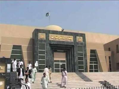 پشاور ہائیکورٹ کا ناظم سمیت ضلع کونسل کے 11 ارکان کو ڈی سیٹ کرنے کا حکم