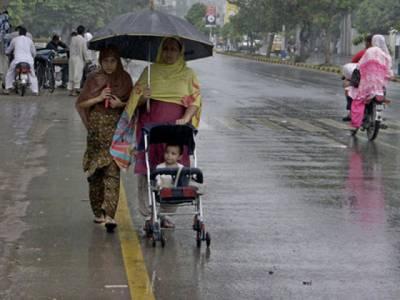 آج لاہور سمیت پنجاب ، کشمیر اور گلگت بلتستان میں چند مقامات پر گرج چمک کیساتھ مزید بارش ہو سکتی ہے : محکمہ موسمیات