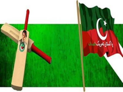 الیکشن کمیشن کا حکم معطل،لاہور ہائیکورٹ نے پی ٹی آئی کو چکوال سے بلے کے نشان پر ضمنی انتخاب لڑنے کی اجازت دیدی