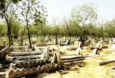 وہ وقت جب شراب پی کر مرنیوالے شہری کی قبر میں سانپ بیٹھ گیا، میت اتارتے ہی درجنوں بچھولپٹ گئے