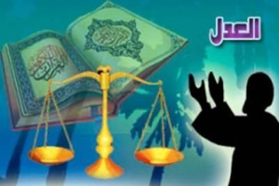 خلیفہ منصور کیخلاف چند لوگوں کے ناجائز اونٹ پکڑنے کی شکایت پر عدالت نے خلیفہ وقت کیخلاف ہی فیصلہ دیدیا، فیصلہ سن کر خلیفہ نے قاضی کی جرات پر انعام سے نوازدیا