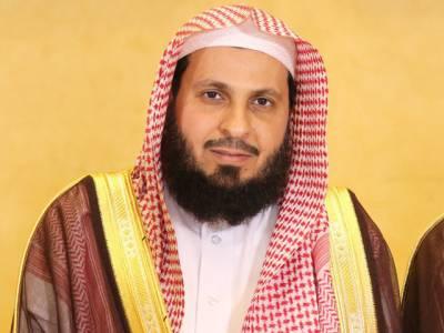 امام کعبہ آج پاکستان آئیں گے ،پشاور میں ریڈ کارپٹ استقبال ہوگا
