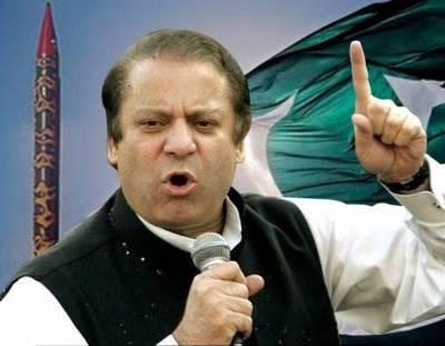 نواز شریف پاکستان کے دیانت دار ترین رہنما ہیں:سروے رپورٹ