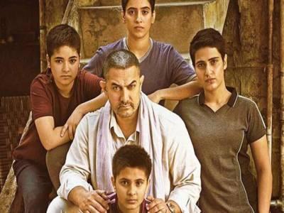 """"""" فلم دنگل پاکستان میں ریلیز ہی نہیں کروں گا کیونکہ۔۔۔"""" عامر خان کا ایسا فیصلہ کہ جان کر آپ کو بھی بیحد دکھ ہوگا"""