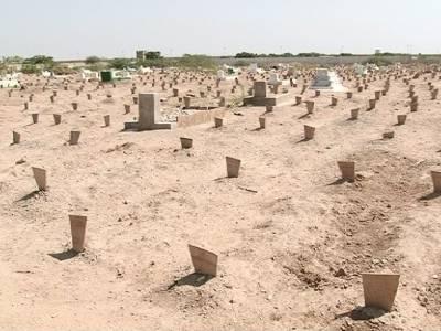 ایدھی قبرستان میں85ہزار لاوارث لاشیں دفن ہیں: پولیس رپورٹ میں انکشاف