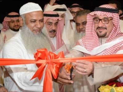 سعودی عرب میں پاکستانی کھانوں کی مقبولیت میں اضافہ، نئے ریسٹورنٹ کا افتتاح