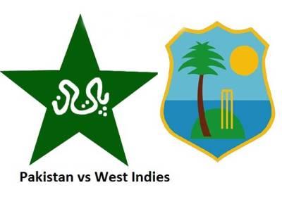 پاکستان اور ویسٹ انڈیز کے درمیان سیریز کا پہلا ون ڈے آج گیانا میں کھیلا جائے گا