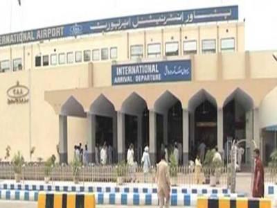 پشاور ایئرپورٹ پر قطر جانیوالے مسافر سے ہیروئن برآمد،ملزم گرفتار