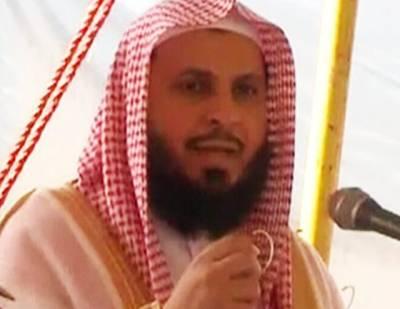 اسلام امن اور محبت کا درس، قرآن اور رسولﷺ کی تعلیمات میں ہی فلاح، فرقہ واریت پیدا کرنے والے فلاح نہیں پائیں گے: امام کعبہ