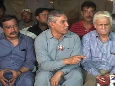 تلہ گنگ ضمنی الیکشن: پیپلزپارٹی پی ٹی آئی کی حمایت سے دستبردار