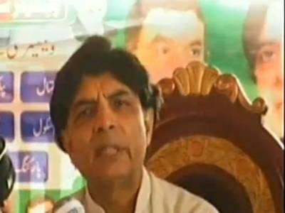 وزیرداخلہ نے چکلالہ ویلفیئر سٹی کا سنگ بنیاد رکھ دیا، ہر اچھے کام میں رکاوٹیں ڈالی جاتیں ہیں،کیچڑ اچھالنا پاگل آدمی کا کام ہے:چوہدری نثار