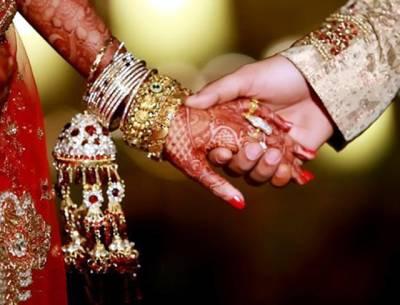 """""""سائنسدانوں نے بالآخر شادی کیلئے بہترین عمر بتادی''"""