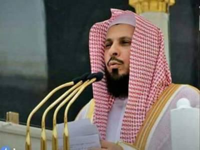 امام کعبہ الشیخ صالح بن محمد اور تاریخ کی معروف ترین شخصیت''حاتم طائی '' کا آپس میں کیا رشتہ ہے؟ حیران کن انکشاف سامنے آ گیا