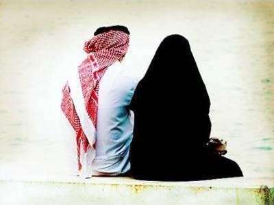 'اگر تم نے میری بیٹی سے شادی کرنی ہے تو پہلے جہیز کے طور پر یہ کام کرکے دکھاﺅ۔۔۔' سعودی باپ نے اپنی بیٹی کا ہاتھ دینے کے بدلے نوجوان کے سامنے ایسی شرط رکھ دی کہ پوری دنیا کے مسلمانوں کا دل جیت لیا، جان کر آپ کا بھی ایمان تازہ ہوجائے گا