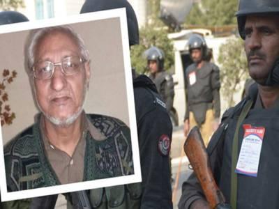 سبزہ زار میں نامعلوم موٹر سائیکل سوار کی فائرنگ ،لاہور یونیورسٹی کا ریٹائرڈ پروفیسرقتل ،ملزم فرار ہونے میں کامیاب ،پولیس نے تحقیقات شروع کر دیں