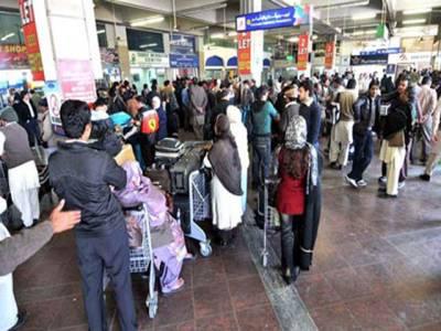 بینظیر ایئرپورٹ پر ایف آئی اے کی لیڈی اہلکاروں نے 2 برطانوی نژاد خواتین کو تشدد کا نشانہ بناڈالا