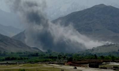 افغانستان میں امریکی بم گرا تو ایسے لگا کہ قیامت کی گھڑی آپہنچی: عینی شاہدین