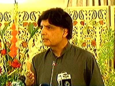 سوشل میڈیا پر گستاخانہ مواد کی روک تھام کیلئے او آئی سی کانفرنس بلا رہے ہیں: چوہدری نثار علی خان