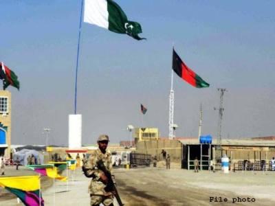 افغانستان میں غیر جوہری بم حملے میں پاکستانی سرحدی علاقوں کی عمارتیں متاثر , پولیٹیکل انتظامیہ کی ٹیمیں روانہ