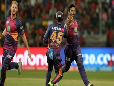 آئی پی ایل : رائل چیلنجرز بنگلور کو رائزنگ پونے سپر جائنٹ کے ہاتھوں 27 رنز سے شکست