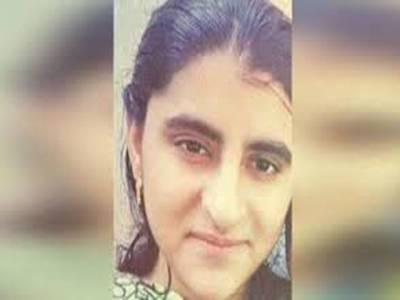 """""""نورین کی تین ہندو سہلیاں تھیں ،فرار ہونے سے پہلے وہ یونیورسٹی آئی اور ۔۔۔""""نورین لغاری کی یونیورسٹی کے وائس چانسلر نے ایسا انکشاف کردیا کہ ہر کوئی ہکا بکا ر ہ گیا"""