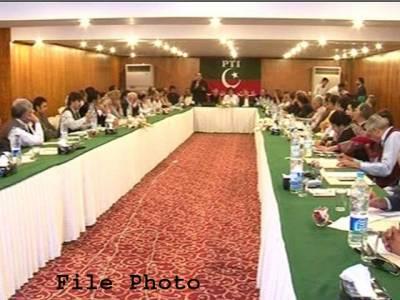 پاکستان تحریک انصاف کا لوڈشیڈنگ کیخلاف ملک گیر تحریک چلانے کا فیصلہ
