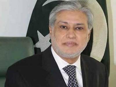 پاکستانی قوم پرامن ہے اورپڑوسیوں کے ساتھ دوستانہ تعلقات چاہتی ہے:اسحاق ڈار