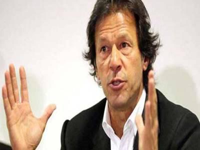میری خواہش پر آرمی چیف نے ملاقات کا وقت دیا،فوج نے شفاف الیکشن کی یقین دہانی کرائی: عمران خان