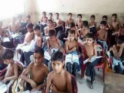 یہ بچے کلاس میں اپنی شرٹس اتار کر کیوں بیٹھے ہیں؟ وجہ ایسی کہ پاکستانیوں کے سرشرم سے جھک جائیں گے