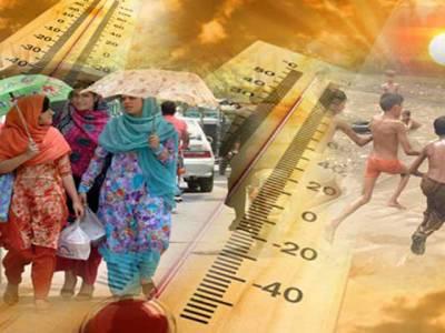 لاڑکانہ ، سبی ، فیصل آباد اور ڈیرہ اسماعیل خان میں گرمی کے گزشتہ ریکارڈ ٹوٹ گئے ،آج بھی بیشتر علاقوں میں سورج سوا نیزے پر رہے گا : محکمہ موسمیات