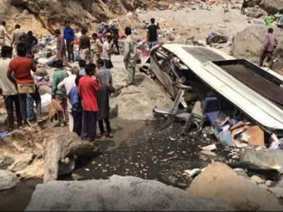 بھارتی ریاست ہما چل پردیش میں مسافر بس کھائی میں گرنے سے تما م 44افراد ہلاک