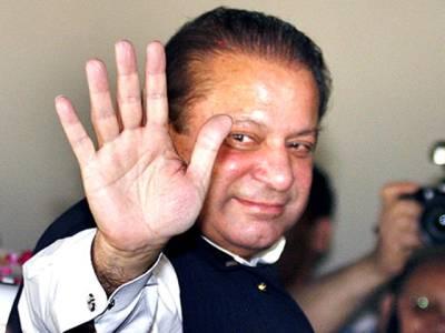 وزیر اعظم نوازشریف بال بال بچ گئے ، جسٹس آصف سعید کھوسہ سمیت 2ججز نے نوازشریف کو نااہل کرنے کیلئے اختلافی نوٹ لکھا،3 نے حق میں فیصلہ دیا
