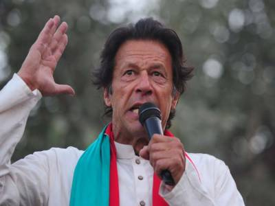 پانامہ فیصلہ ،عمران خان نےوزیراعظم سے مستعفی ہونےکا مطالبہ کردیا