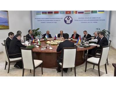 نوآزاد ممالک کی دولت مشترکہ کے وزرائے خارجہ کا تاشقند اجلاس