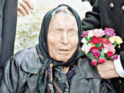 20 سال پہلے اپنی پیشنگوئیوں سے تہلکہ برپا کرنے والی بابا وانگا کی عرب دنیا کے بارے میں ایک اور خوفناک پیشنگوئی منظر عام پر آگئی، اس میں کیا کہا تھا؟ جان کر یورپ اور عرب ممالک دونوں کے پیروں تلے واقعی زمین نکل جائے گی