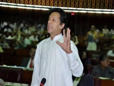 عمران خان کا قومی اسمبلی اجلاس میں شرکت کا فیصلہ، پاناما کیس کے فیصلے پر خطاب کریں گے