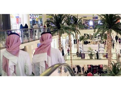 سعودی عرب کی حکومت نے متعدد شاپنگ مالز میں غیر ملکیوں کو ملازمت کرنے سے روک دیا