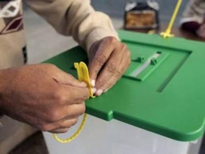 پی ایس 81ضمنی انتخاب،پیپلز پارٹی کے امیدوار جام مدد علی نے میدان مار لیا