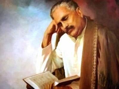 مفکر پاکستان ، حکیم الامت ڈاکٹر محمد اقبال کا79واں یوم وفات آج منایا جارہا ہے