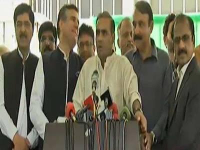 """""""آپ کہتے ہیں تو ہم ایان علی کو۔۔۔"""" ن لیگ نے پیپلز پارٹی کو ایسی پیشکش کردی کہ پاکستانی دنگ رہ جائیں گے"""
