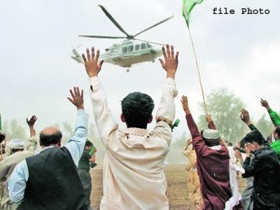 وزیر اعلیٰ شہبازشریف کے استعمال کیلئے 1ارب 66کروڑ کا نیا ہیلی کاپٹر لاہور پہنچ گیا
