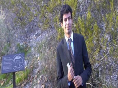 مشال خان قتل کیس ،لیکچرر ضیا اللہ ہمدرد نے مجسٹریٹ کے روبرو اپنا بیان ریکارڈ کرادیا