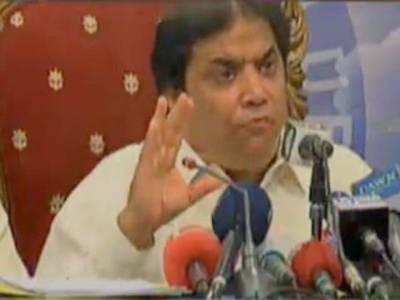 """""""ایان علی کا زرداری کیساتھ یہ رشتہ ہے"""" حنیف عباسی نے ایسی بات کہہ دی کہ پیپلز پارٹی کے سینے پر سانپ لوٹ گیا، فریال تالپور اور زرداری کے غصے کی انتہا نہ رہے گی کیونکہ۔۔۔"""