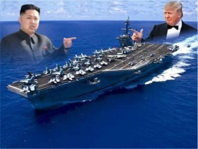 شمالی کوریا نے امریکی بحری بیڑے کو ایک ہی حملے میں تباہ کرنے کی دھمکی دے دی ،شمالی کوریا کسی غلط فہمی میں نہ رہے ،اپنے مفادات کی حفاظت کے لئے تیار ہیں :امریکہ
