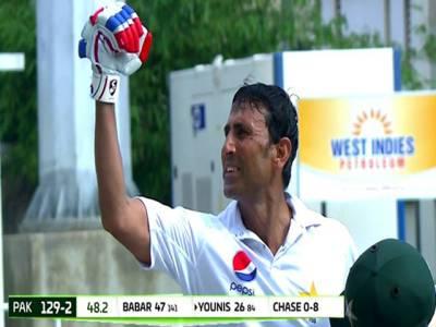 یونس خان کا بڑا ریکارڈ، ٹیسٹ کیریئر میں10 ہزار رنز مکمل کرنے والے پہلے پاکستانی کھلاڑی بن گئے