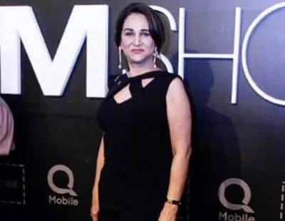 معروف اداکارہ بشریٰ انصاری آج کل کیسی دکھتی ہیں؟ تازہ تصاویر سامنے آئیں تو لوگوں کے منہ کھلے کے کھلے رہ گئے، سوشل میڈیا پر طوفان آ گیا