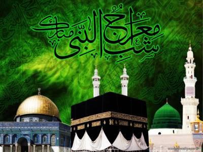 کیا حضور صلی اللہ علیہ وآلہ وسلم نے شب معراج اللہ تعالٰی کا دیدارکیا؟