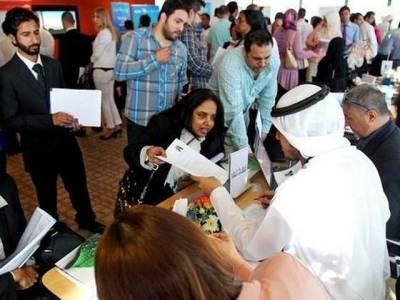 متحدہ عرب امارات کی وہ 10 سرکاری نوکریاں جو پاکستانی بھی حاصل کرسکتے ہیں